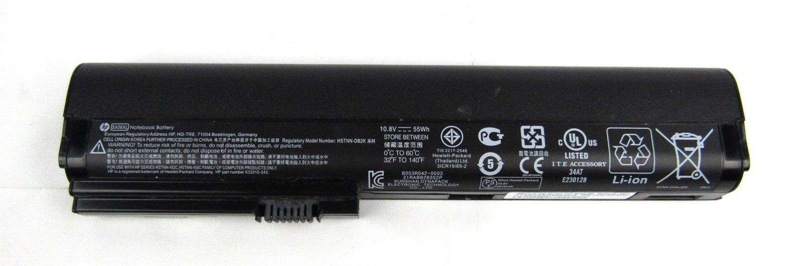 HP EliteBook 2570p 55Wh 10.8V 6 Cell SX06XL Laptop Battery 632015-542 632419-001