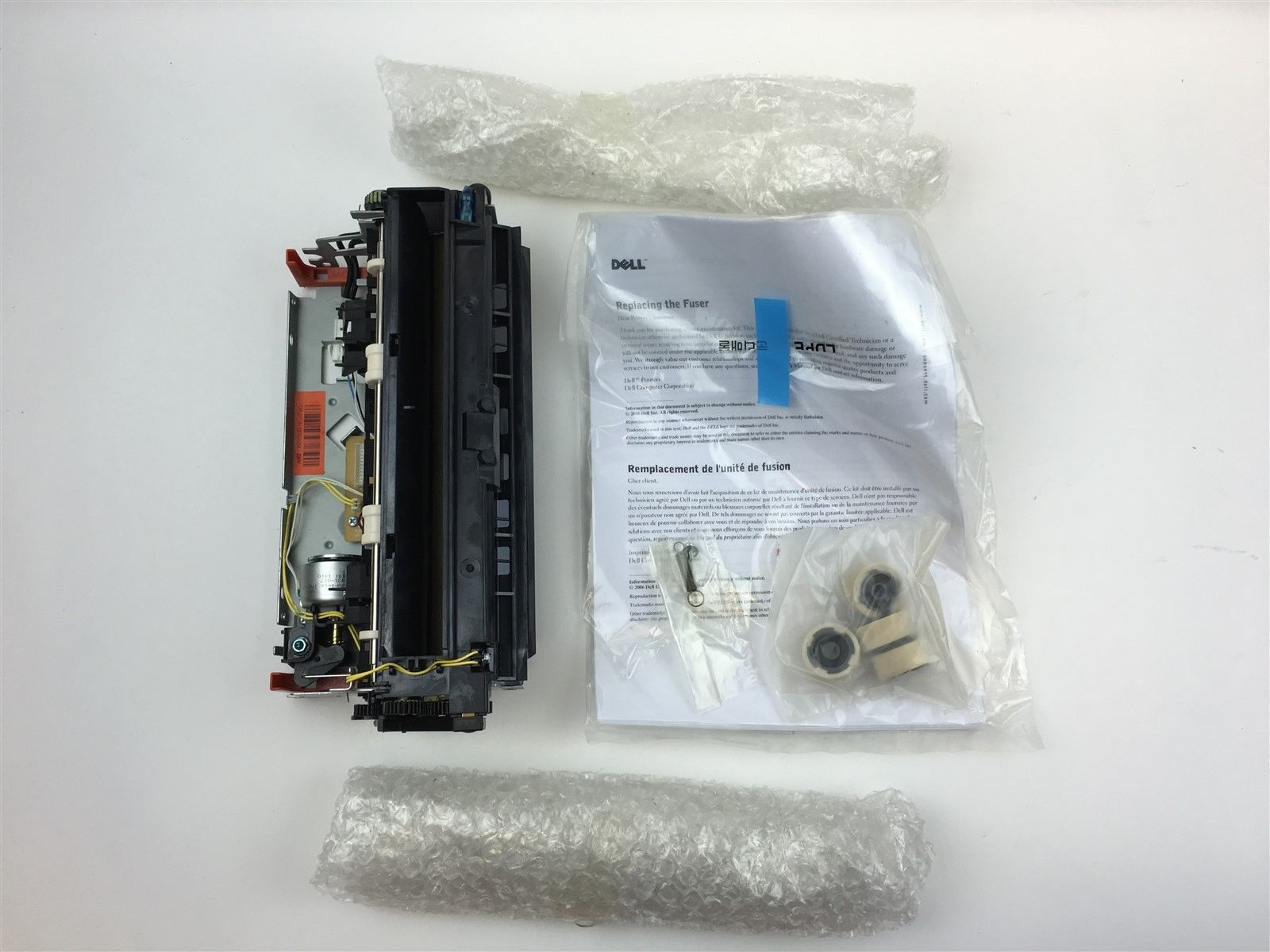 Genuine Dell 5210 Laser Printer Fuser maintenance Kit 220V HG371 0HG371